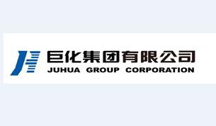 Juhua Group